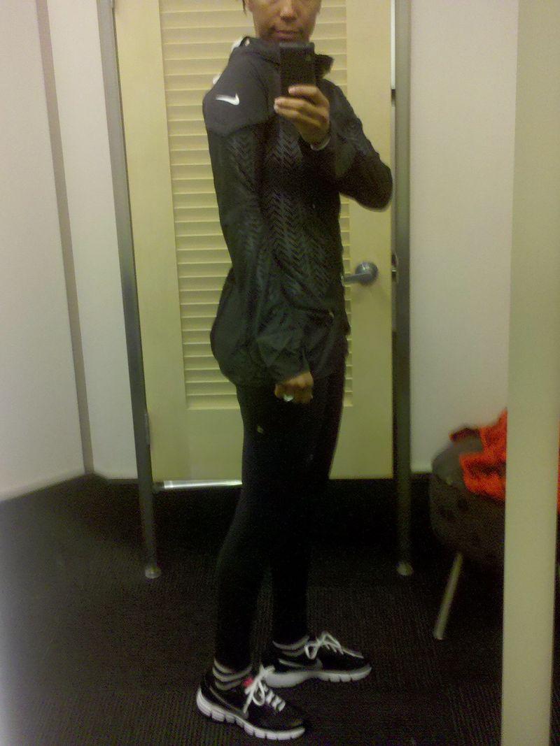 Long Nike
